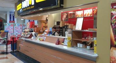 Photo of Cafe ドトールコーヒーショップ イオン津ショッピングセンター店 at 桜橋3-446, 津市 514-0003, Japan