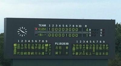 Photo of Baseball Stadium 柏の葉公園野球場 at 柏の葉4-1, 柏市, Japan