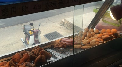Photo of Fried Chicken Joint 炸鸡档 at Malaysia