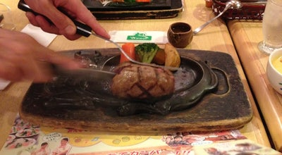 Photo of Steakhouse 炭焼きレストランさわやか 浜松高塚店 at 南区高塚町4888-11, 浜松市 432-8065, Japan