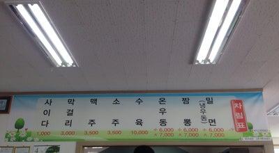 Photo of Korean Restaurant 일성식당 at 대한민국 제주특별자치도 서귀포시 안덕면 사계리 2834-3, 서귀포시 699-922, South Korea