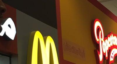 Photo of American Restaurant MacDonald's - Slayel AlJahra at Kuwait