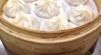 Photo of Chinese Restaurant Taste of Shanghai at 264 Liverpool Rd, Ashfield, Ne, Australia