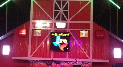 Photo of Steakhouse สหรัฐสเต็กเฮ้าส์ (Saharath Steak House) at 16/10 หมู่13 ถ.ตลิ่งชัน-สุพรรณบุรี, Bang Bua Thong 11110, Thailand