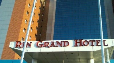 Photo of Hotel Rin Grand Hotel at Șos. Vitan-bârzești Nr. 7d, București 042121, Romania