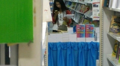 Photo of Bookstore เอเปิลบุ๊ค at Surin, Thailand