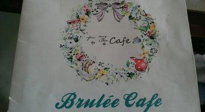 Photo of Cafe Café Brûlé 布蕾咖啡 at 長春街64巷2號, 新竹市 300, Taiwan