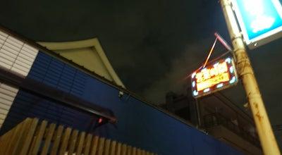 Photo of Spa のぼり湯 at 井口5丁目5−18, Japan