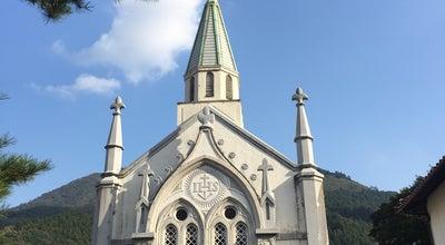 Photo of Church 津和野カトリック教会 at 後田ロ66-7, 津和野町 699-5605, Japan