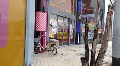 Photo of Arcade セガワールド 尾西 at 篭屋3-9-7, 一宮市 494-0002, Japan