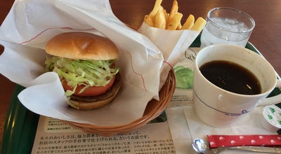 Photo of Burger Joint モスバーガー 一宮妙興寺店 at 妙興寺2-2-15, 一宮市 491-0921, Japan