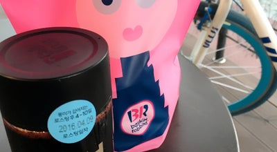Photo of Ice Cream Shop Baskin Robbins 31 at 소사구 범안로 77, 부천시, South Korea
