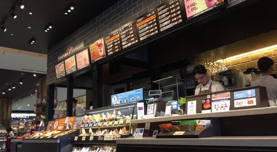 Photo of Cafe サンマルクカフェ イオンモール旭川駅前店 at 宮下通7-2-5, 旭川市 070-0030, Japan