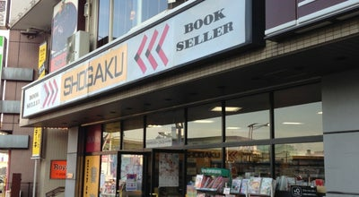 Photo of Bookstore 書楽 和光店 at 本町3-23, 和光市 351-0114, Japan