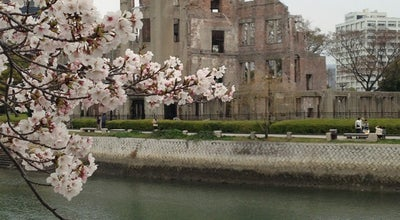 Photo of Historic Site 原爆ドーム (Atomic Bomb Dome) at 中区大手町1-10, 広島市 730-0051, Japan