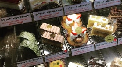 Photo of Candy Store トゥルティエール at 三塚町941-1, 大垣市 503-0808, Japan