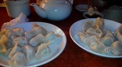 Photo of Chinese Restaurant 山东手工水饺 | Shandong Handmade Dumplings at 延庆路14号 | 14 Yanqing Rd, 上海市 | Shanghai, 上海 200031, China