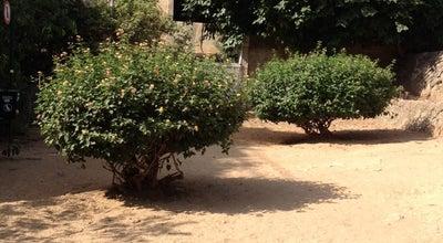 Photo of Playground גן אברהם at שדרות אברהם 1-9, Ramat Gan, Israel