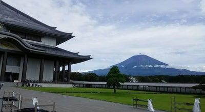 Photo of Buddhist Temple 日蓮正宗 総本山 大石寺 奉安堂 at 上条, 富士宮市, Japan