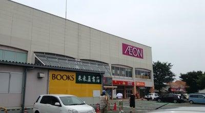 Photo of Bookstore 未来屋書店 イオン土崎港店 at 土崎港南2-3-41, 秋田市 011-0943, Japan