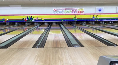 Photo of Bowling Alley 水戸グリーンボウル at 新原, 水戸市, Japan