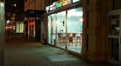 Photo of Fast Food Restaurant ave six food court at 579 Avenue Of The Americas, New York, NY 10011, United States