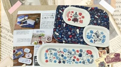 Photo of Bookstore 明屋書店 防府緑町店 at 緑町1丁目4-20, 防府市 747-0026, Japan