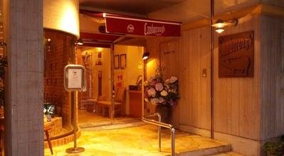 Photo of Steakhouse ケンボロー at 黒川町4191, 浜田市 697-0024, Japan