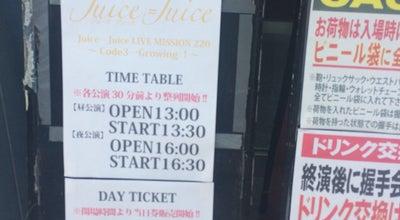 Photo of Rock Club 秋田Club SWINDLE at 大町2-2-3, akita 010-0921, Japan