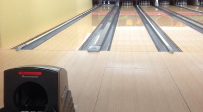 Photo of Bowling Alley 秦野マスターズボウル at 今川町1-7, 秦野市 257-0051, Japan