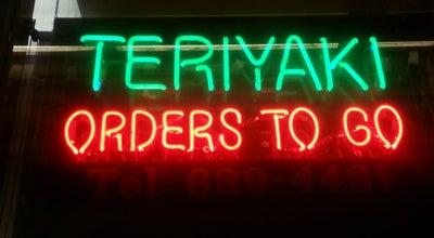 Photo of Chinese Restaurant Kami Teriyaki at 27237 172nd Ave Se #115, Covington, WA 98042, United States