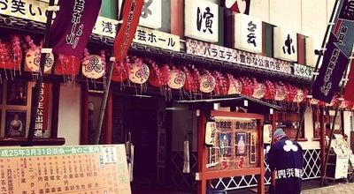 Photo of Comedy Club 浅草演芸ホール at 浅草1-43-12, Taitō 111-0032, Japan