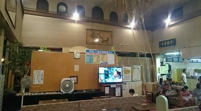Photo of Spa 東洋健康ランド at 六条江東3-5-2, 岐阜市 500-8281, Japan
