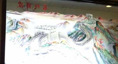 Photo of Chinese Restaurant China House at 3800 Old Cheney Rd, Lincoln, NE 68516, United States