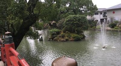 Photo of Lake 太宰府天満宮 心字池 at 宰府4-7-1, 太宰府市 818-0195, Japan