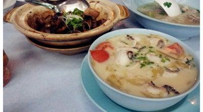 Photo of Chinese Restaurant Restoran Bo Kee & You 芙蓉波仔鱼头米 at Taman Ast, Seremban, Malaysia