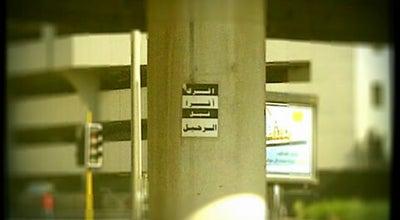 Photo of Arcade تقاطع حولي والجابريه at Kuwait