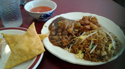 Photo of Chinese Restaurant Hong Kong Kitchen at 6550 University Avenue Ne, Fridley, MN 55432, United States