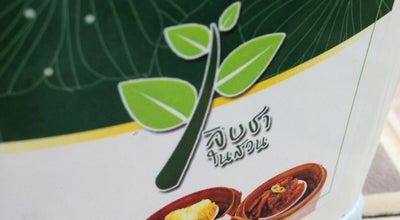 Photo of Dim Sum Restaurant จิบชาในสวน at Hat Yai, Thailand