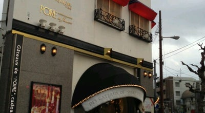 Photo of Dessert Shop POIRE 帝塚山本店 at 帝塚山1-6-16, 大阪市阿倍野区 545-0037, Japan