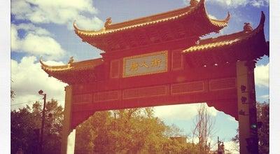 Photo of Neighborhood Quartier Chinois / Chinatown at Boulevard Saint-laurent, Montréal, QC, Canada