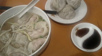 Photo of Chinese Restaurant 王兴记(崇安寺) at 崇安区崇安寺步行街皇亭广场2105, 无锡市, 江苏, China