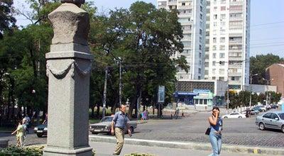 Photo of Monument / Landmark Пам'ятник М.В. Гоголю / Gogol monument at Вул. Гоголя, Днiпропетровськ, Ukraine