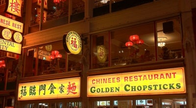 Photo of Chinese Restaurant Golden Chopsticks at Oude Doelenstraat 1, Amsterdam 1012 ED, Netherlands
