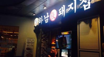 Photo of BBQ Joint 하남돼지집 판교점 at 분당구 대왕판교로 660, Seongnam-si, South Korea