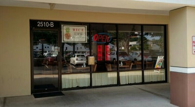 Photo of Chinese Restaurant China Taste at 2510 N Mcmullen Booth Rd, Clearwater, FL 33761, United States