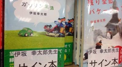 Photo of Bookstore 八文字屋書店 泉店 at 泉区高玉町4-1, 仙台市 981-3116, Japan