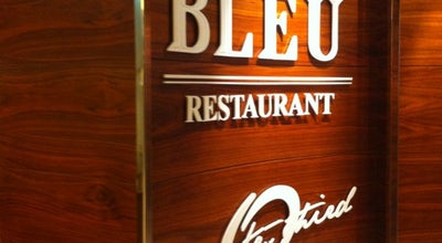 Photo of French Restaurant Ciel Bleu Restaurant at Hotel Okura, Amsterdam 1072 LH, Netherlands