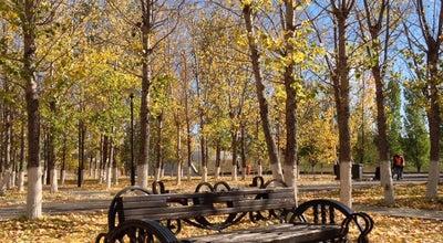 Photo of Park «Астана» саябағы / Парк «Астана» / Astana Park at Астана, Kazakhstan