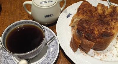 Photo of Cafe ヒロコーヒー 箕面桜店 at 大阪府箕面市桜4-18-3, 箕面市 562-0041, Japan